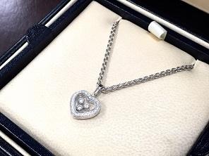 CHOPARD ショパール ハッピーダイヤモンド ハートペンダント 750 ホワイトゴールド ブランド ジュエリー 福岡 天神