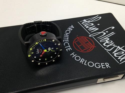 アラン・シルベスタイン(Alain Silberstein)ブラックマリンスマイルデイ チタン×ラバー 黒 腕時計 宅配買取 高額査定