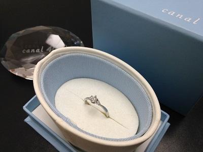4℃ ヨンドシー エンゲージリング ダイヤモンド 0.218ct リング Pt900 プラチナ ジュエリー 高価買取 七条店