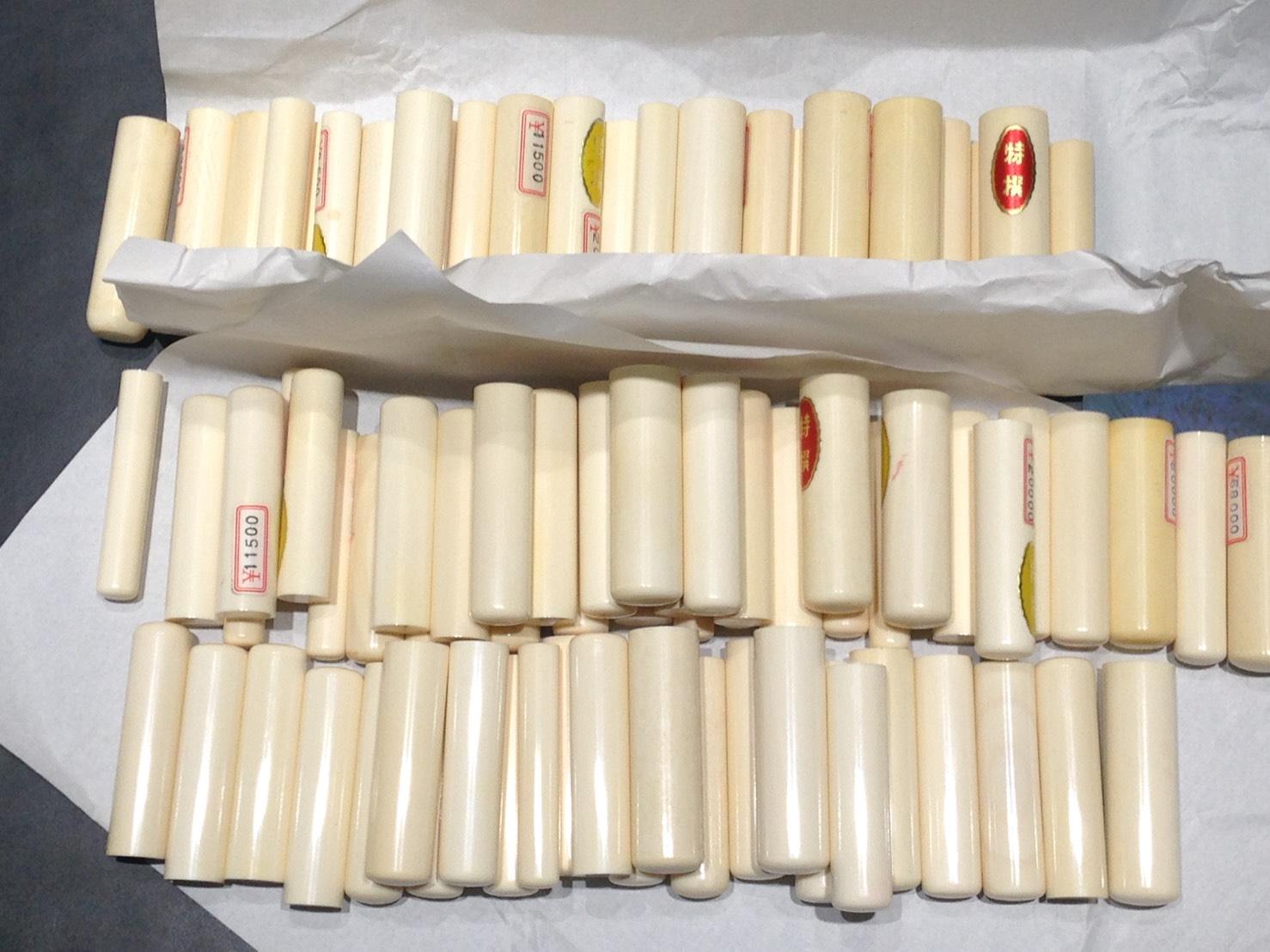象牙 印材 300本まとめ 宅配買取