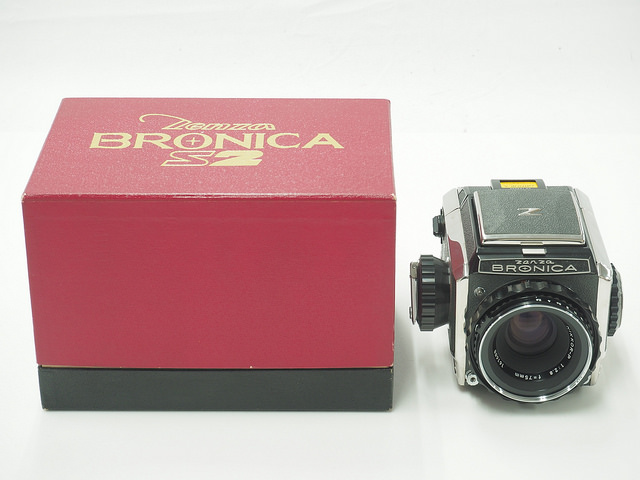 Zenza Bronica ゼンザブロニカ S2 NIKKOR-P ニッコール 75mm 2.8 6×6 フォーカルプレーン式一眼レフ 中判カメラ 京都 買取