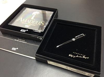 MONT BLANC モンブラン マイスターシュテック モーツァルト ボールペン 筆記具 高価買取 七条店 西院