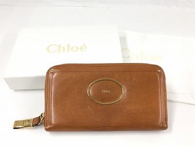クロエ(Chloé) ラウンド長財布 レザー キャメル 財布 宅配買取