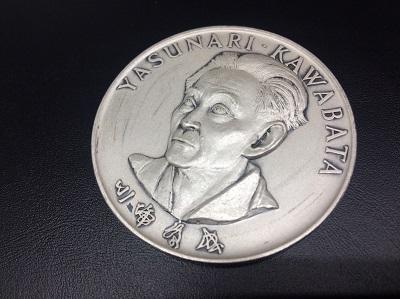 メダル 純銀 SV1000 高価買取 マルカ 京都 東京 福岡