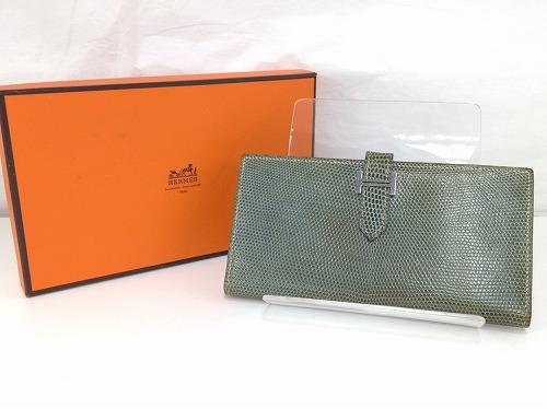 エルメス(Hermès) ベアンクラシック リザード ブルージーン S金具 H刻印 ブランド財布 宅配買取