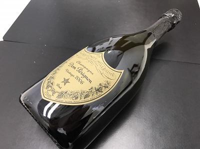 Dom Perignon ドン・ペリニヨン ブリュット 白 シャンパン お酒 高価買取 出張買取