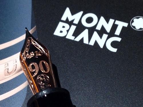 モンブラン Mont Blanc マイスターシュティック 万年筆 P先14K 買取 渋谷 出張
