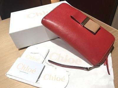 Chloe(クロエ)ラウンド 長財布 リィリィ レザー オレンジ 使用済み 中古