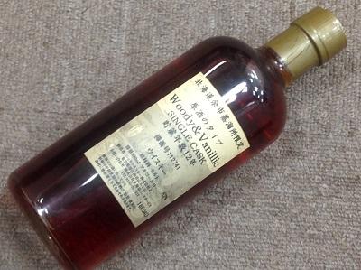 ニッカウヰスキー 北海道余市蒸留所限定 原酒のタイプ Woody&Vanillic SINGLE CASK 貯蔵年数12年 500ml お酒買取 お酒出張買取