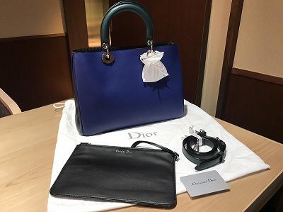 クリスチャンディオール  Christian Dior ディオリッシモ カーフ トリコロール 買取 渋谷