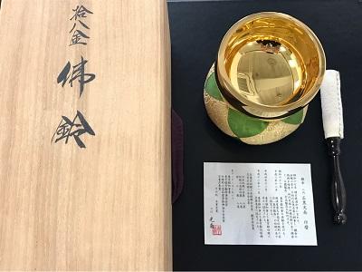 骨董品 18金製仏鈴(おりん) 二代目 石黒 光南 作 おりん買取 骨董品買取