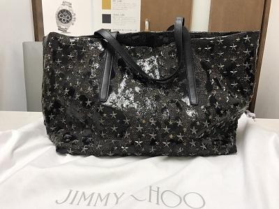 JIMMY CHOO ジミーチュウ トートバッグ スタースタッズ 美品 高価買取 七条店