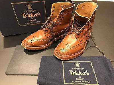 トリッカーズ(Tricker's)ウィングチップブーツM2508ブラウン 高価買取中 マルカ渋谷店