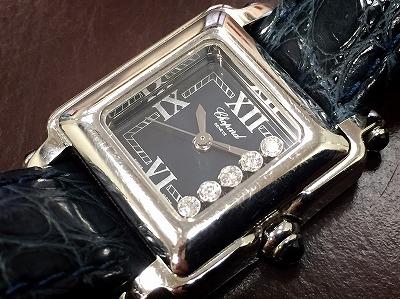 ショパール(Chopard) ハッピーダイヤモンド ダイヤモンド 腕時計 出張買取