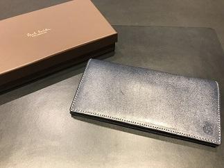 Paul Smith ポールスミス 二つ折り財布 カーフ ブランド品買取