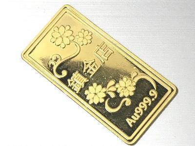 金 18金 インゴッド 24金 K24 買取 東京 銀座 渋谷