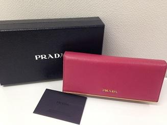 プラダ PRADA 二つ折り長財布 1M1132 サフィアーノ ピンク