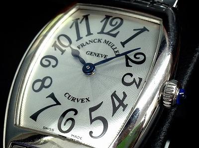 フランクミュラー トノーカーベックス 1752QZ クォーツ 腕時計 京都 北山 北区左京区