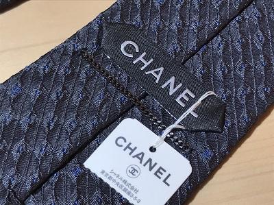 CHANEL(シャネル)メンズネクタイ未使用 高価買取 出張買取 東京 マルカ
