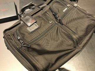TUMI トゥミ 2wayビジネスバッグ ブランドバッグ買取