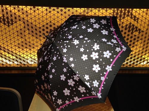 ルイヴィトン Louis Vuitton パラブリュイマロン M92030 ブランド傘 買取