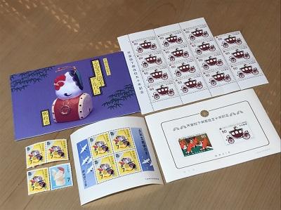 切手 記念 切手 高価買取 マルカ 東京 京都 大阪 神戸 福岡