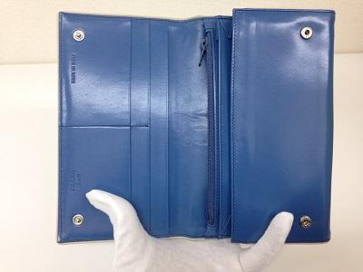 プラダ(PRADA) 2つ折り長財布 レザー ブルー 宅配買取
