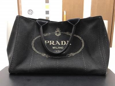PRADA プラダ カナパトート キャンバス 黒 中古 高価買取 七条店