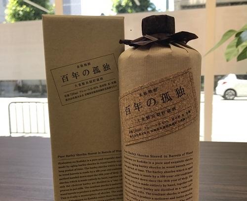 百年の孤独(黒木本店)焼酎・お酒買取はマルカ(MARUKA)へ