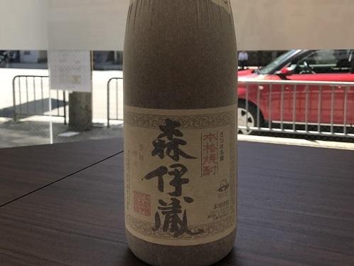 森伊蔵(1.8L) 焼酎・お酒買取ならマルカ(MARUKA)