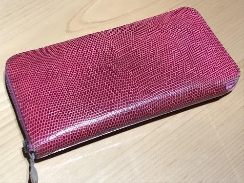 エルメス(HERMES) アザップロング リザード 財布 ブランド