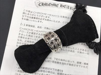 クロムハーツ(CHROME HEARTS) フローラルクロス リング #19 クロムハーツ買取 三宮 元町 神戸