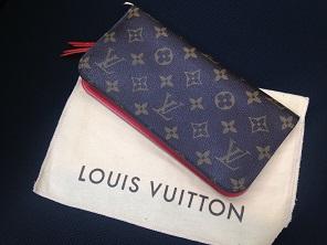 LOUIS VUITTON ルイヴィトン ポルトフォイユ・アンソリット M66567 ABランク  ブランド品買取 福岡 天神 博多 質屋