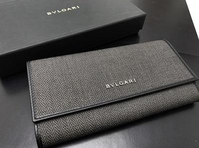 BVLGARI ブルガリ ウィークエンド 二つ折り長財布 PVC グレー 未使用 高価買取 七条店