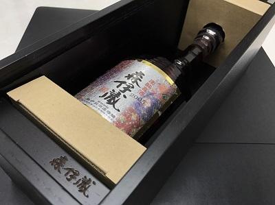 森伊蔵 楽酔喜酒 2005年 焼酎 お酒 高価買取 出張買取