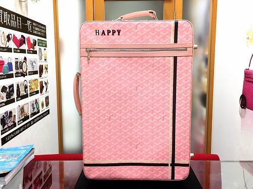 ゴヤール キャリーバッグ スーツケース ピンク