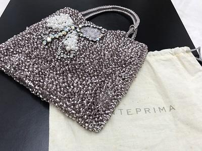 ANTEPRIMA アンテプリマ ワイヤーハンドバッグ パープル 美品 高価買取 七条店
