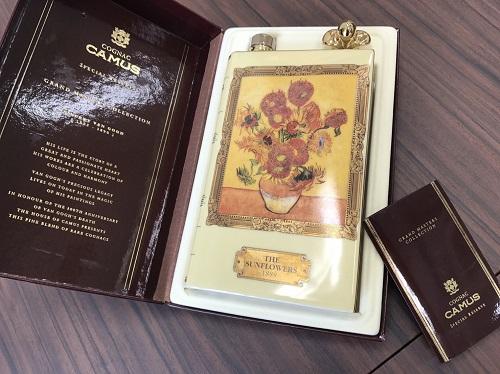 カミュ(CAMUS) ナポレオン ブック「ひまわり」 ブランデー買取マルカ(MARUKA)