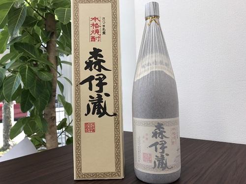 森伊蔵 焼酎買取マルカ(MARUKA)