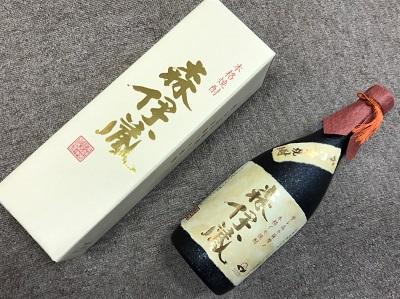 森伊蔵 金ラベル 720ml  お酒買取 三宮 元町 神戸