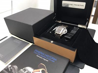 PANERAI パネライ ルミノール1950 3デイズ PAM00351 腕時計 高価買取 七条店