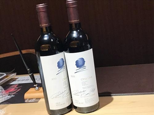 お酒 ワイン オーパスワン 買取
