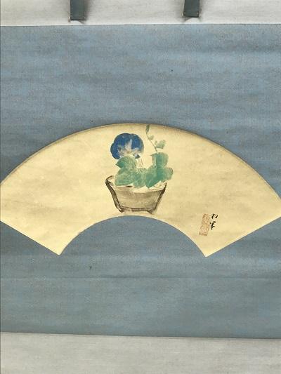 上村松園 扇面 朝顔 掛軸 出張買取 京都市、滋賀県