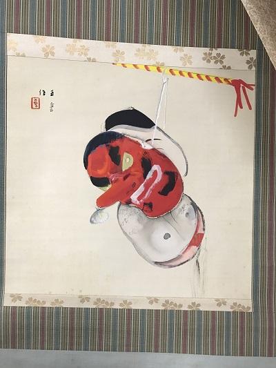 西村五雲 掛軸 天狗面 出張買取 大阪市 京都市 滋賀県