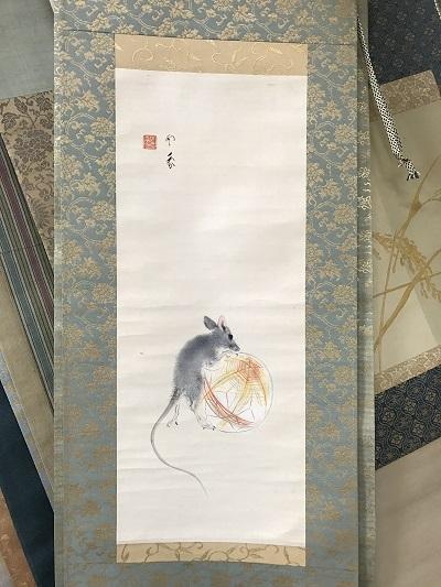 堂本印象 掛軸 鼠と毬 出張買取 大阪市 京都市 滋賀県 兵庫県