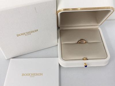ブシュロン(BOUCHERON) キャトル クラシック ダイヤモンドリング スモール 750 #49 ブシュロン買取 三宮 元町 神戸