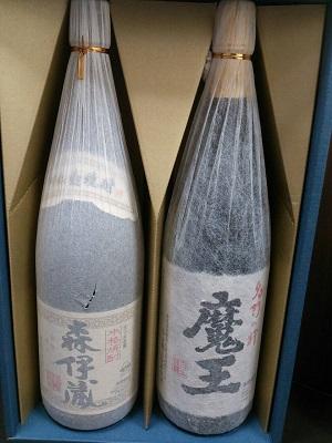 森伊蔵 (1800ml)魔王(1800ml)お酒買取 三宮 元町 神戸