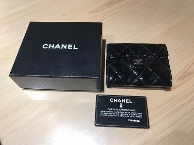 シャネル CHANEL コインケース マトラッセ パテント ブラック 14番 買取 渋谷