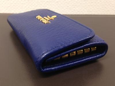 プラダ(PRADA) 6連キーケース レザー ブルー 宅配買取