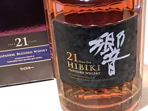 サントリー 響21年 ウイスキー 未開封 お酒